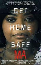 Plakat filmu Ma